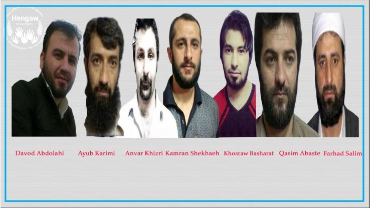 تایید حکم اعدام هفت زندانی عقیدتی کرد از سوی دیوان عالی کشور