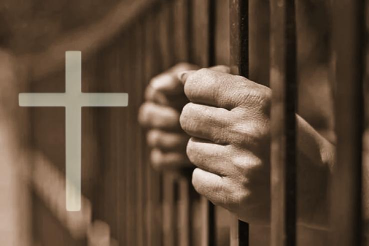 «حامد عاشوری» از مسیحیان غیرتثلیثی برای اجرای حکم حبس به زندان رفت