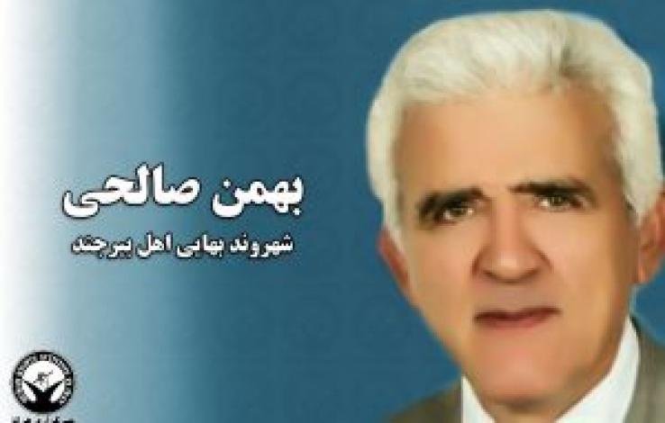 بهمن صالحی پس از آزادی راهی بیمارستان شد
