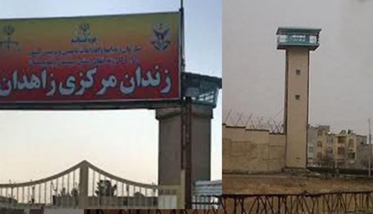 ممانعت از اعزام به مرخصی سه زندانی سیاسی بلوچ با وجود شیوع کرونا در زندان زاهدان