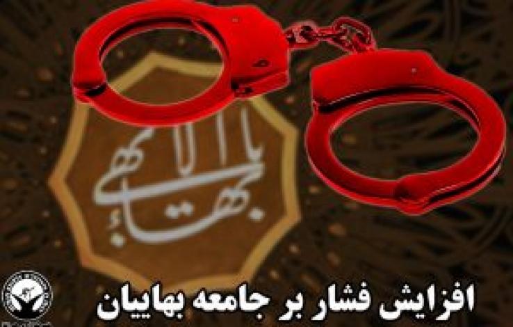 افزایش شمار شهروندان بهایی بازداشت شده در تبریز