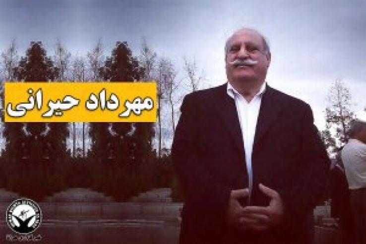 یک شهروند بهایی در تهران بازداشت شد