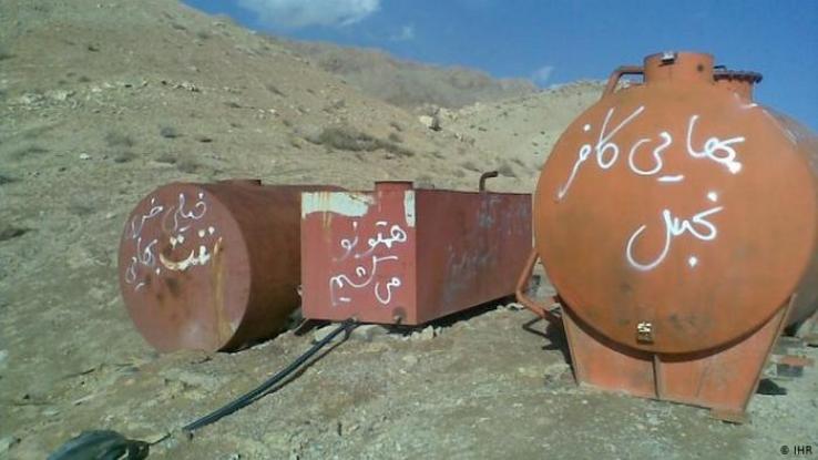 جامعه بهایی: حکومت ایران بهخاطر کارزار نفرتپراکنی بازخواست شود