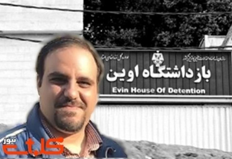 آخرین وضعیت 'سوادا آغاسر' زندانی مسیحی ارمنی تبار در اوین