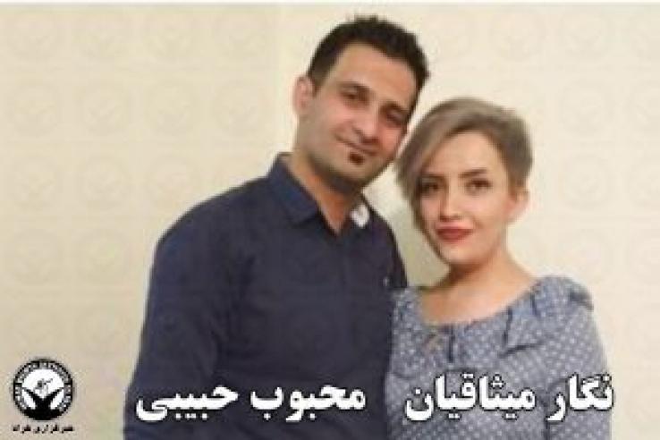 یک زوج بهایی اهل شیراز بازداشت شدند