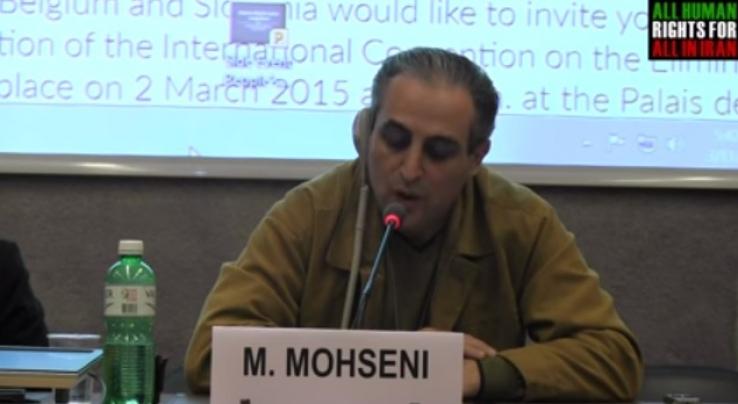 نگاهی بر مواردی از نقض آزادی عقیده در ایران