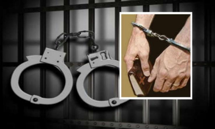 هشت نوکیش مسیحی در کرج بازداشت شدند